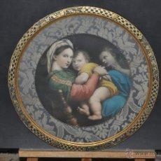 Arte: LITOGRAFIA DE TEMA RELIGIOSO CON BONITO MARCO POLICROMADO. Lote 47400804