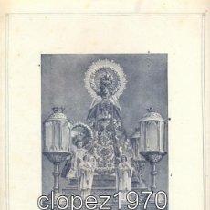 Arte: PIEDRAHITA, AVILA, LITOGRAFIA PRINCIPIOS SIGLO XX, NTRA.SRA.DE LA VEGA, 245X315MM, MAGNIFICA. Lote 47730774