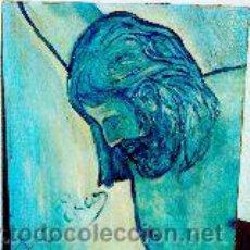 Arte: PINTURA RELIGIOSA OLEO 20 X 20 CMTRS.. Lote 47859588
