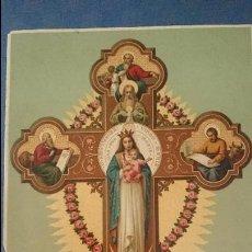 Arte: LA CRUZ DE LOS EVANGELISTAS. Lote 47913846