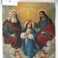 Arte: CORONACIÓN DE LA VIRGEN MARÍA. Lote 48037709