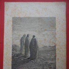 Arte: GRABADO. JESÚS Y LOS DISCÍPULOS DE EMAUS. DORÉ (39,5 X 28 CM. DIBUJO 24,5 X 19,5 CM). Lote 48122691