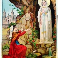 Arte: FINALES S.XIX.- LITOGRAFIA ANTIGUA EN PAPEL-TELA Y COLOR DE- NTRA. SRA. DE LOURDES = 33 X 43 CM.. Lote 48448450