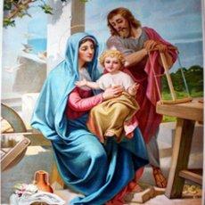 Arte: FINALES S.XIX.-LITOGRAFIA ANTIGUA A TODO COLOR EN PAPEL-TELA DE- LA SAGRADA FAMILIA - 39 X 51 CM.. Lote 48457546