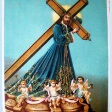 Arte: FINAL S.XIX. LITOGRAFIA ANTIGUA A TODO COLOR EN PAPEL-TELA -NTRO. PADRE JESUS NAZARENO- 34 X 43 CM.. Lote 48503880