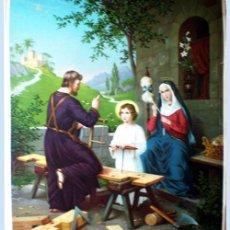 Arte: FINAL S.XIX. GRAN LITOGRAFIA ANTIGUA A TODO COLOR EN PAPEL-TELA DEL-LA SAGRADA FAMILIA- 48 X 64 CM.. Lote 48524069