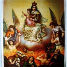 Arte: FINALES S.XIX.-SUPER GRAN LITOGRAFIA EN PAPEL FUERTE DE- NTRA. SRA..DEL CARMEN-A COLOR 54 X 41 CM.. Lote 147516698