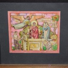 Arte: ANONIMO. TECNICA MIXTA SOBRE CARTULINA. TEMA RELIGIOSO. Lote 48990298