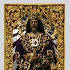 Arte: AZULEJO 20X30 JESÚS DE MEDINACELI (MADRID). Lote 119095442