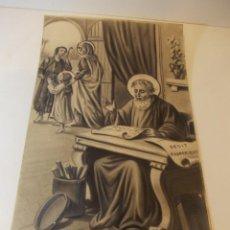 Arte: PRECIOSA Y ESPECTACULAR LITOGRAFIA DEL SIGLO XIX. EN CARTON DURO.MEDIDAS 49 X 65 CM. Lote 57793112