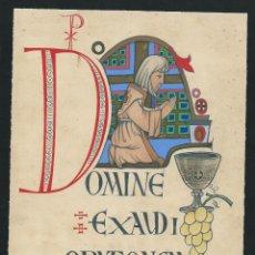Arte - Dibujo original de Estampa Religiosa. Firmado. - 49637314