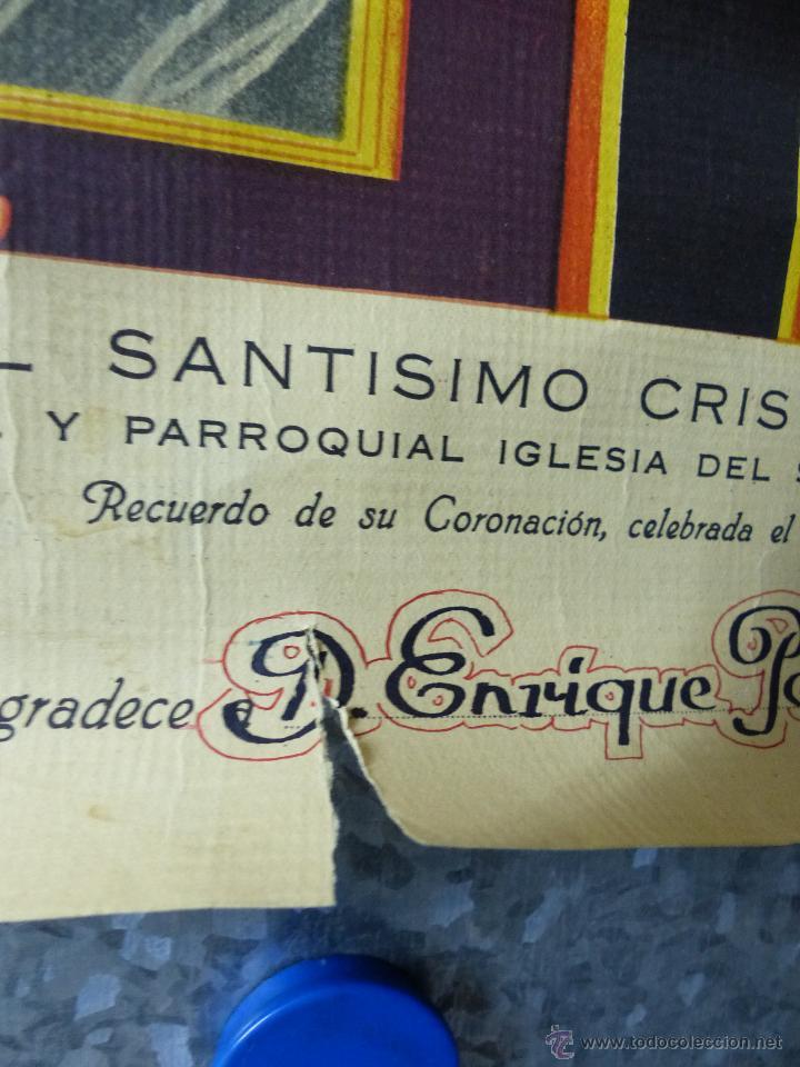 Arte: EL SANTISIMO CRISTO DE LA FE, RECUERDO DE SU CORONACION, MAYO DE 1955, IGLESIA SANTA MONICA VALENCIA - Foto 6 - 49645235