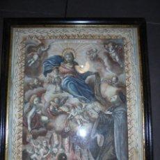 Arte: (M) ANTIGUO GRABADO S. XVIII ENMARCADO COLOREADO ,Y CENEFA REALIZADA A PLUMA Nª SRA.DEL CARMEN . . Lote 50039211