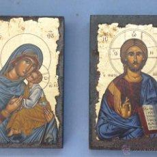 Arte: 2 ICONOS GRIEGO CON FONDO DE ORO.DE ESTILO BYZANTINO CON CERTIFICADO. Lote 50163429