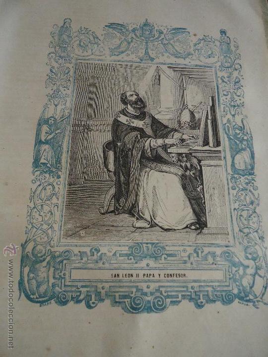 GRABADO RELIGIOSO DEL AÑO 1852 - 26X16,5 IMAGEN RELIGIOSA .- SAN LEON II PAPA Y CONFESOR (Arte - Arte Religioso - Grabados)