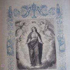 Arte: GRABADO RELIGIOSO DEL AÑO 1853 - 26X16,5 IMAGEN RELIGIOSA .- VIRGEN DE LOS ANGELES. Lote 50490077