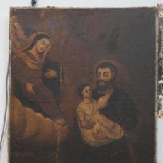 Arte: ANTIGUO Y BONITO OLEO S/ LIENZO. SAGRADA FAMILIA. SAN JOSE VIRGEN NIÑO. SIGLO XVII-XVIII. Lote 50507258
