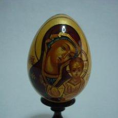 Arte: HUEVO/ICONO CON LA VIRGEN MARÍA CON EL NIÑO JESÚS. RUSIA. Lote 50559416