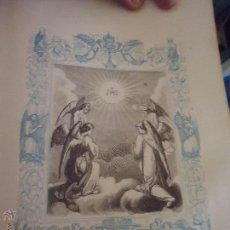 Arte: GRABADO RELIGIOSO DEL AÑO 1852 - 26X16,5 IMAGEN RELIGIOSA .- EL DULCE NOMBRE DE JESUS. Lote 50620076