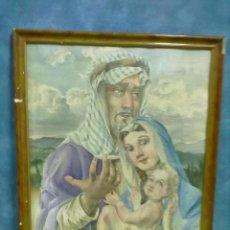 Arte: JOSE , MARIA Y EL NIÑO ACUARELA ANONIMA SAGRADA FAMILIA. Lote 50718499