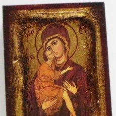 Arte: PEQUEÑO ICONO VIRGEN Y NIÑO JESÚS - DE MADERA ¿AÑO?- RELIGIÓN CRISTIANA CRISTIANISMO ARTE DECORACIÓN. Lote 50723547