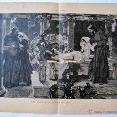 Arte: LITOGRAFIA DE LA ILUSTRACION ARTISTICA. RESURRECCION DE LA HIJA DE JAIRO. CUADRO DE ALBERTO KELLER. Lote 50729695