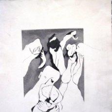 Arte: GRABADO SIN FIRMA 59/195, PERSONAJES SIMBOLICOS. Lote 50920684
