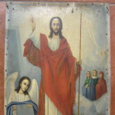Arte: ICONO RUSO. LA RESURRECCION DE JESUS. SIGLO XIX. Lote 51188581