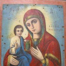 Arte: ICONO RUSO. VIRGEN CON NIÑO. SIGLO XIX. Lote 51188629