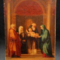 Arte: ESTAMPA RELIGIOSA CON SELLO DE LA FABRICA DE ANTONIO BOIX. Lote 245531990