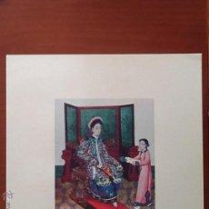 Arte: LITOGRAFÍA ARTE CHINO. Lote 51340562