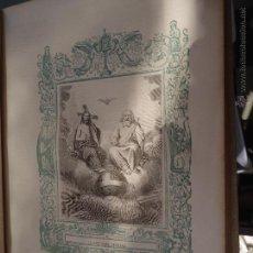 Arte: GRABADO RELIGIOSO DEL AÑO 1854 - 26X16,5 IMAGEN RELIGIOSA - LA SANTISIMA TRINIDAD. Lote 51408655