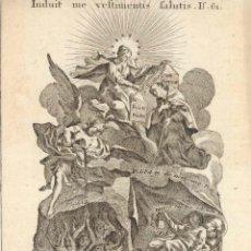 Arte: GRABADO DE LOS HERMANOS KLAUBER POSIBLEMENTE LETANÍAS LAURETANAS SIGLO XVIII. Lote 51420227
