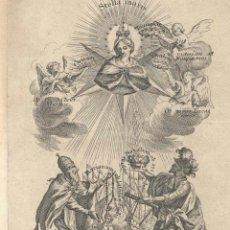 Arte: GRABADO DE LOS HERMANOS KLAUBER POSIBLEMENTE LETANÍAS LAURETANAS SIGLO XVIII. Lote 51420236