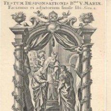 Arte: GRABADO DE LOS HERMANOS KLAUBER POSIBLEMENTE LETANÍAS LAURETANAS SIGLO XVIII. Lote 51420273