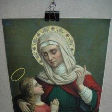 Arte: SANTA ANA Y LA VIRGEN MARIA NIÑA - LAMINA DE 42 X 32 CNTº - EDICION ITALIANA. Lote 51494637