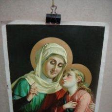 Arte: LAMINA RELIGIOSA. Lote 51527002