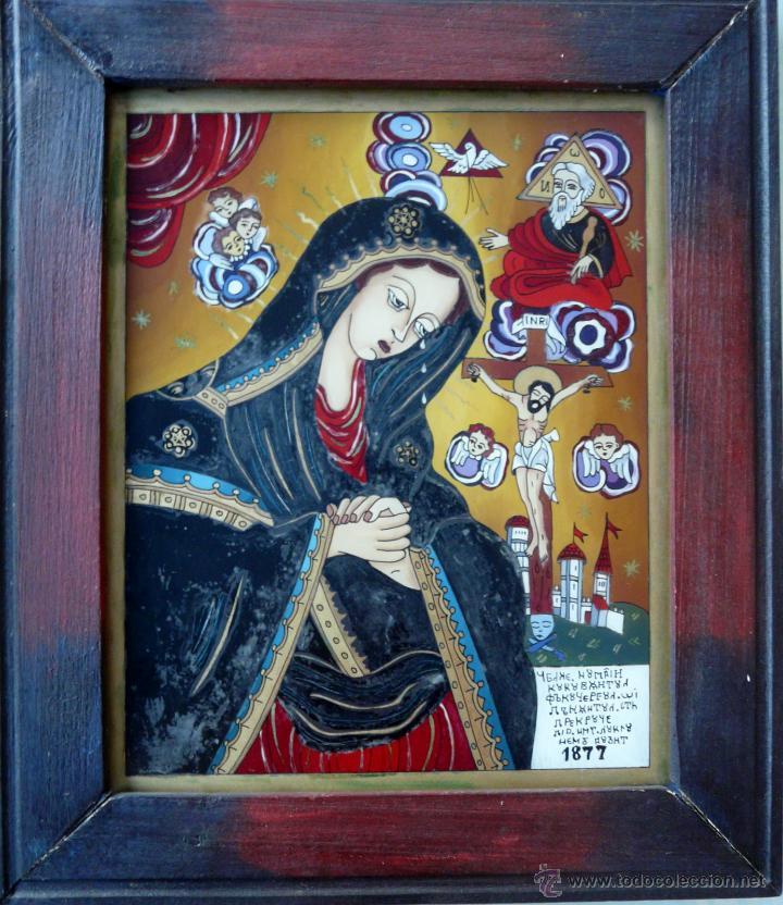 ICONO RUMANO PINTADO BAJO CRISTAL (Arte - Arte Religioso - Pintura Religiosa - Oleo)