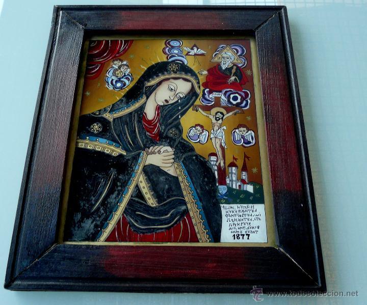 Arte: ICONO RUMANO PINTADO BAJO CRISTAL - Foto 4 - 51614327