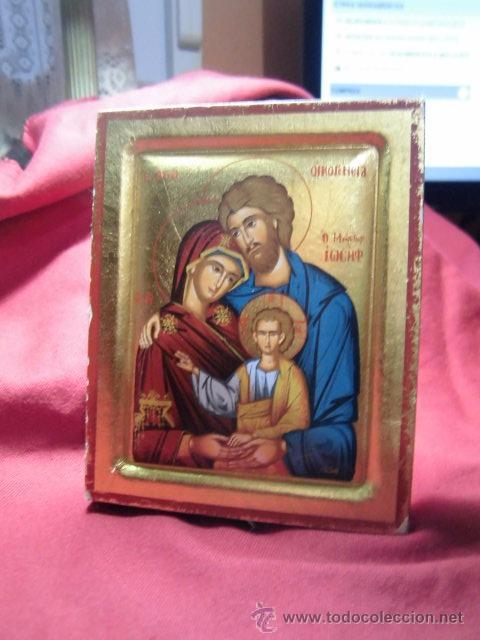 BONITO ICONO GRIEGO CON CERTIFICADO MADERA Y ORO (Arte - Arte Religioso - Iconos)