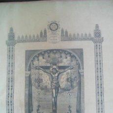 Arte: LITOGRAFÍA EN SEDA DEL STO. CRISTO DE BALAGUER. 1886. . Lote 52069881