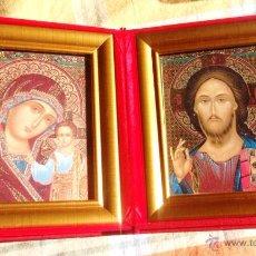 Arte: ICONA ORTODOXA 25 X 14 CM: IMPECABLE V FOTOS. Lote 54805453