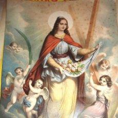Arte: ANTIGUA LAMINA CARTEL RELIGIOSO GRABADO COLOREADA ILUMINADA VIRGEN CIUDAD BARCELONA ? 37 / 26 CM. Lote 52617158