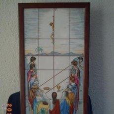 Arte: PINTURA ESMALTADA DE LA ÚLTIMA CENA SOBRE AZULEJO CERAMICO ENMARCADO - FIRMADA CATALA NOVELL 68 -. Lote 52852502