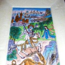 Arte: (M) SAN JORGE , ESMALTE DE COBRE AL FUEGO . ENMARCADO . 19,5X12 CM. EL ESMALTE , CON MARCO 37,5X30 . Lote 53321360