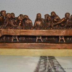Arte: ANTIGUA TALLA DE LA SANTA CENA EN BRONCE CON SOPORTE DE MARMOL PFS. Lote 53335721