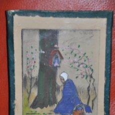 Arte: AGUAFUERTE ORIGINAL DE TEMA RELIGIOSO , FIRMADO CLAUDE , DEL XIX . Lote 54632107