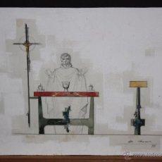 Arte: FIRMADO DE CASAS. TECNICA MIXTA SOBRE CARTULINA. ESCENA RELIGIOSA. Lote 54923133