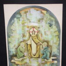 Arte: ANONIMO. TECNICA MIXTA SOBRE CARTULINA. COMPOSICION RELIGIOSA. Lote 54923202