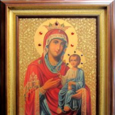 Arte: ICONO PREFERIDO DEL PAPA GIOVANNI XXIII (JUAN XXIII). Lote 55005661